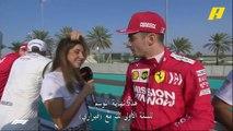 شاهد ماذا قال نجوم فورمولا 1 لـPit Stop قبل انطلاق سباق أبو ظبي