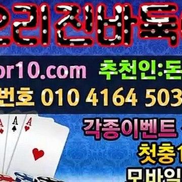 바둑이게임 ♧ OROR10。com ♀ 바둑이사이트할만한곳