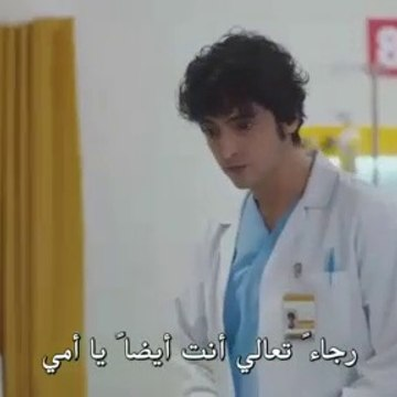 مسلسل الطبيب المعجزة الحلقة 13 مترجمة