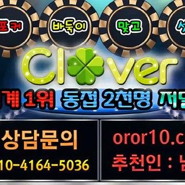 성인오락게임 ♣ OROR10.COM ☜ 크로버게임주소