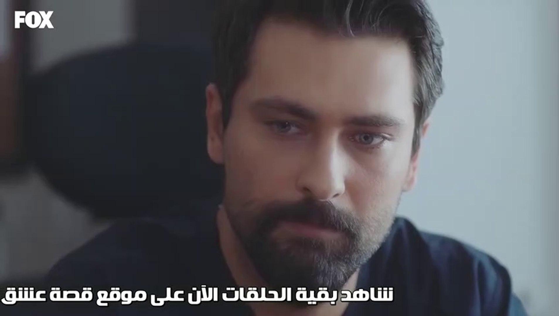 المسلسل التركي الطبيب المعجزة الحلقة 28 قصة عشق القلعة
