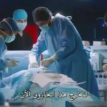 مسلسل الطبيب المعجزة الحلقة 13 مترجمة للعربية - القسم 1