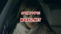 온라인경마사이트 MA%892.NET 경마배팅사이트 경마배팅사이트