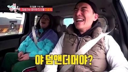 [선공개] 어딘가 불안한 홍진경의 운전법! 내리세요!
