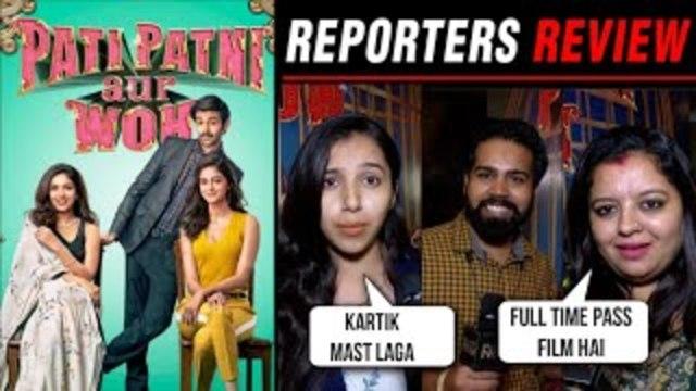 Pati Patni Aur Woh HONEST Reporters REVIEW ⭐⭐⭐   Kartik Aaryan, Ananya Panday, Bhumi Pednekar