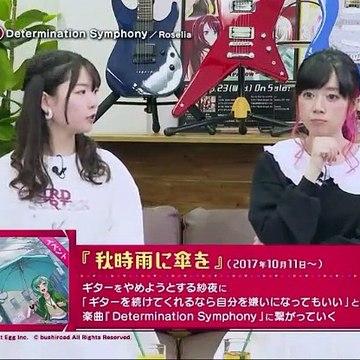 バンドリ!TV - 19.12.05