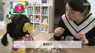 [KIDS] Sister with a different mouth, 꾸러기식사교실 20191206
