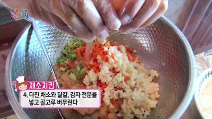 [KIDS] Vegetable chicken recipe, 꾸러기식사교실 20191128
