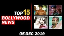Top 15 Bollywood News - 05 Dec 2019 - Hrithik Roshan Sexiest Asian 2019, Commando 3