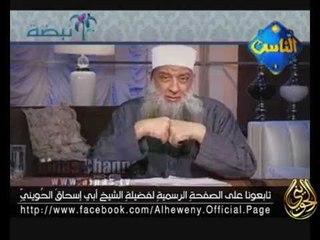 الاحتساب - فضيلة الشيخ أبو إسحاق الحويني
