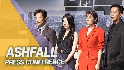 [Showbiz Korea] Lee Byung hun(이병헌) & Suzy(수지)'s Interview for the movie 'Ashfall(백두산)'