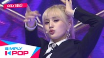 [Simply K-Pop] Orly(올리) - Crush On You - Ep.391