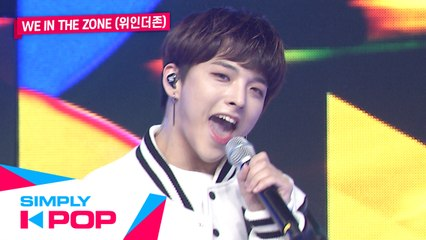 [Simply K-Pop] WE IN THE ZONE(위인더존) - Loveade - Ep.391