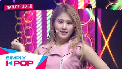 [Simply K-Pop] NATURE(네이처) - OOPSIE (My Bad) - Ep.391