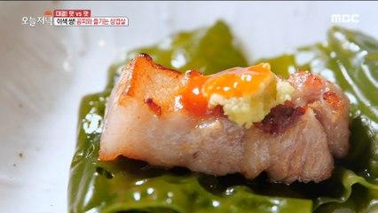 [TASTY] Seaweed with Pork, 생방송오늘저녁 20191206