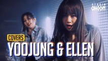 [COVERS] 위키미키 최유정 X Ellen K-POP Boy Groups choreography