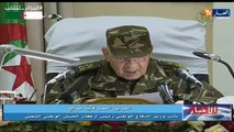 """""""قايد صالح: """" إنتخابات 12 ديسمبر ستكون عرسا إنتخابيا ومنطلقا جديدا للجزائر على سكة البناء والتشييد"""