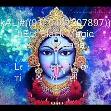 kALi#((91~9461207897)) bEst Black Magic Specialist Baba Ji Faridabad