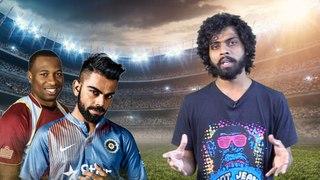 IND vs WI 1st t20 : ಪಂದ್ಯವನ್ನು ಗೆಲ್ಲುವ ಸಾಮರ್ಥ್ಯ ಯಾರಲ್ಲಿದೆ ? | Oneindia Kannada
