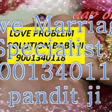 91-9001340118 Love Marriage Specialist baba ji Hyderabad