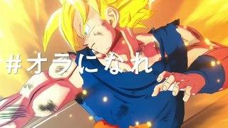 Dragon Ball Z Kakarot - El nuevo tráiler lleno de nostalgia
