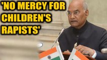President Ram Nath Kovind says 'no mercy for children's rapists' | Oneindia  News