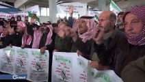 مظاهرة عند معبر السلامة الحدودي تطالب بتحرير المناطق التي تحتلها ميليشيا قسد
