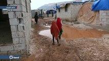 الأمطار الغزيرة تغرق خيام نازحي مخيم ضياء في محيط سرمدا بإدلب