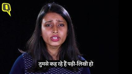 महिला डॉक्टर को 'Nirbhaya' की चिट्ठी- दिल्ली से हैदराबाद तक, कहां कुछ बदला?