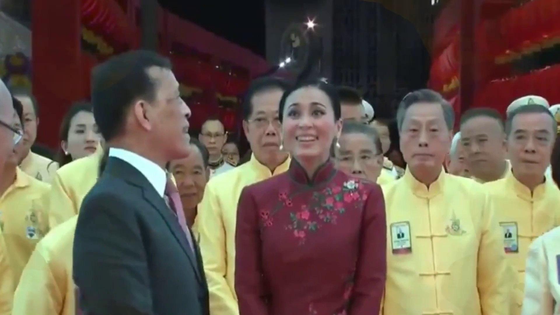 ราชินีนุ้ย สุทิดา หน้าบูด  ขนญาติเชื้อสายจีนเดินช๊อปปิ๊งเยาวราชกันสนุกกสนาน!!! - วิดีโอ Dailymotion