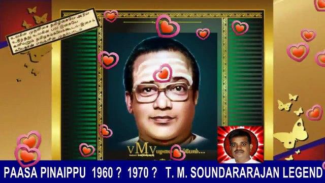 Aaadu Maadu Illaathavan--paasa Pinaippu 1960 1970 T. M. Soundararajan Legend