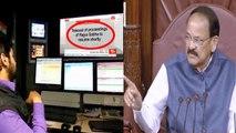 Citizenship Amendment Bill | Rajya Sabha live telecast stopped
