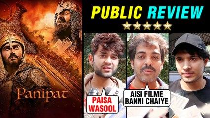 Panipat Movie Honest Public REVIEW ⭐⭐   Sanjay Dutt, Arjun Kapoor, Kriti Sanon