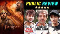 Panipat Movie Honest Public REVIEW ⭐⭐ | Sanjay Dutt, Arjun Kapoor, Kriti Sanon