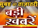 Top News Latest News Badi Khabar Top Headlines 07 December News India Top News वनइंडिया हिंदी