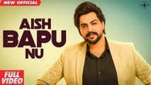 Aish Bapu Nu (Full Video) | Pardeep Sran | Sangdil 47 | Preet Hundal | Latest Punjabi Song 2019 | Mad 4   Music