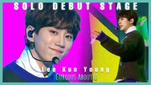 [Solo Debut] Lee Jun Young  - Curious About U,  이준영 - 궁금해 Show Music core 20191207