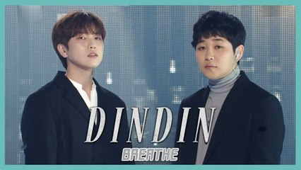 [HOT] DinDin (feat. Sandeul) - Breathe , 딘딘 (feat. 산들) - 숨 Show Music core 20191207