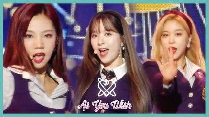 [HOT] WJSN - As you Wish, 우주소녀 - 이루리  Show Music core 20191207