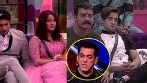 Bigg Boss 13  Sneak Peek Weekend Ka Vaar   Unseen Undekha   Voot   Salman Khan Siddharth   FilmiBeat