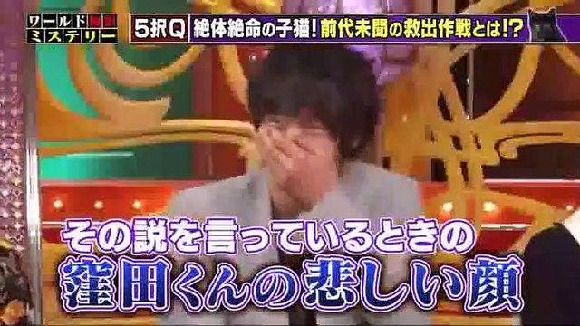 ワールド極限ミステリー★金メダリストが有名モデルを射殺 - 19.12.07-(edit 1/2)