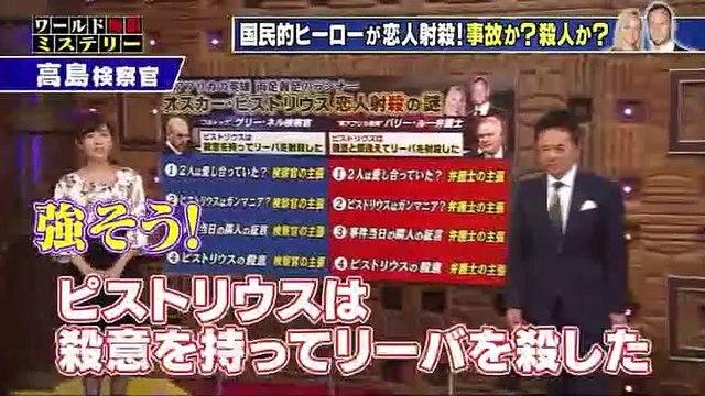ワールド極限ミステリー★金メダリストが有名モデルを射殺 - 19.12.07-(edit 2/2)
