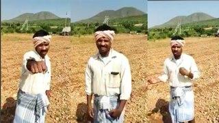 ಅದ್ಬುತವಾಗಿ ಇಂಗ್ಲೀಷ್ ಹಾಡು ಹೇಳಿದ ಚಿತ್ರದುರ್ಗದ ರೈತ | Oneindia Kannada
