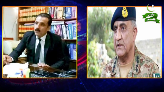 What are the Legal aspects of Extension of Army Chief Senior Advocate Haji Akbar -- Updates Pakistan