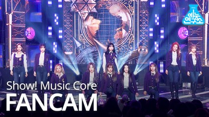 [예능연구소 직캠] WJSN - AS You Wish, 우주소녀 - 이루리 @Show!MusicCore 20191207