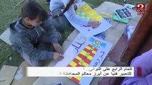 للعام الرابع على التوالي.. انطلاق مبادرة (بورسعيد بعيون أبنائها) للتعبير فنياً عن أبرز معالم المحافظة