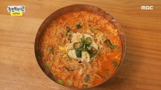 [HOT] Delicious first ramen dish, 놀면 뭐하니? 20191207