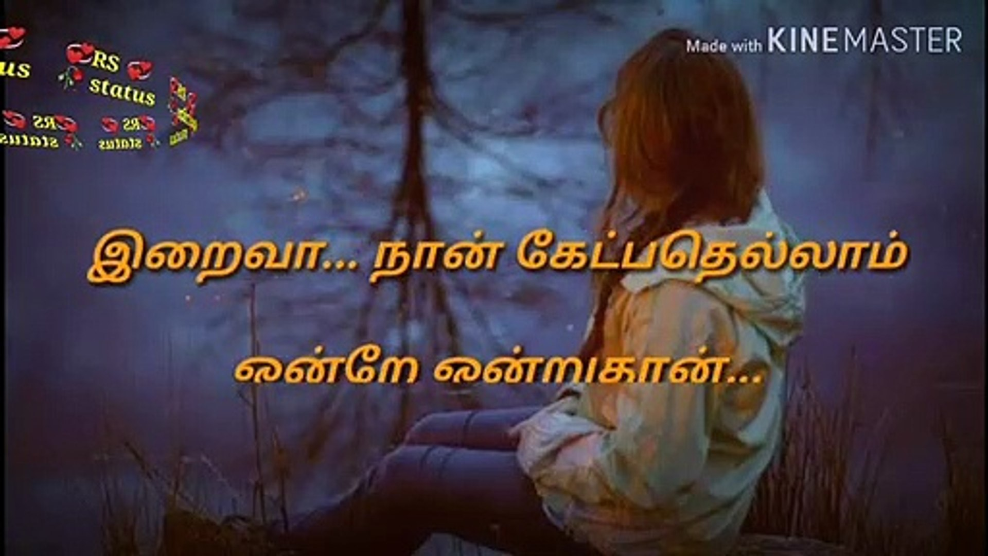 WhatsApp status video RS status Tamil vodios songs status video New status video Tamil Nadu