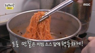 [HOT] Second guest who came to the ramen shop, 놀면 뭐하니? 20191207