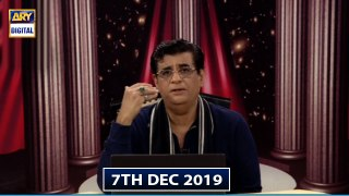 Sitaron Ki Baat Humayun Ke Saath - 7th December 2019